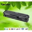 SAMSUNG MLT-D101S compatible toner cartridge