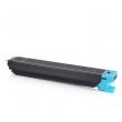 Samsung 809S toner cartridge
