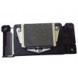 Genuine Epson Pro R2400 printhead