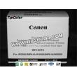 佳能CANON QY6-0075 打印头 喷头