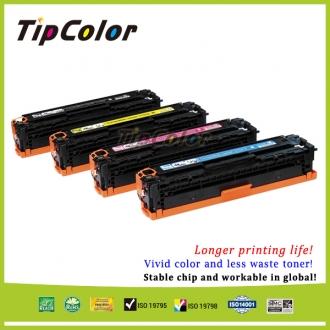 HP CF400A  CF401A  CF402A  CF403A  compatible color toner cartridge
