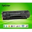 CE285A惠普HP兼容硒鼓 通用碳粉匣