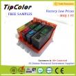 Compatible Primera LX900 ink